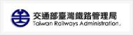 連結:台鐵網路訂票(另開新視窗)